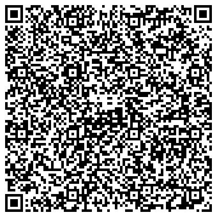 """QR-код с контактной информацией организации """"ДЕТСКО-ЮНОШЕСКАЯ СПОРТИВНО-ТЕХНИЧЕСКАЯ ШКОЛА ПО АВТОМОТОСПОРТУ"""