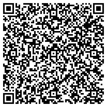 QR-код с контактной информацией организации ЗАПАДНАЯ ГАВАНЬ, ООО