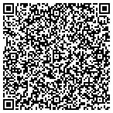 QR-код с контактной информацией организации ДЕТСКАЯ МУЗЫКАЛЬНАЯ ШКОЛА ДОД, МОУ
