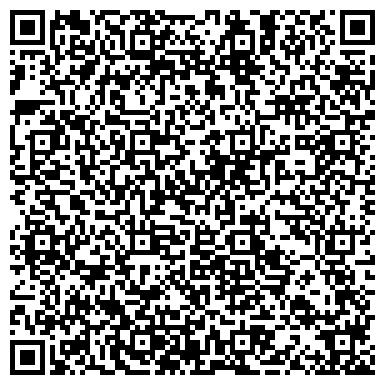 QR-код с контактной информацией организации ВЕРХНЕЙ ПЫШМЫ УПРАВЛЕНИЕ СОЦИАЛЬНОЙ ЗАЩИТЫ НАСЕЛЕНИЯ