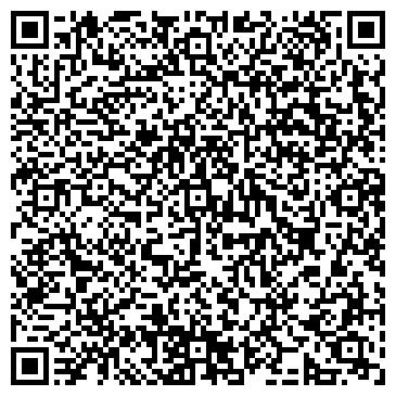 QR-код с контактной информацией организации ЗАВОД БЛОЧНЫХ МОДУЛЬНЫХ КОНСТРУКЦИЙ, ООО