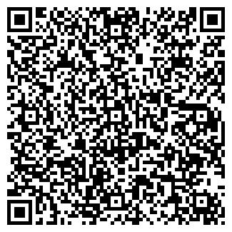 QR-код с контактной информацией организации СССР