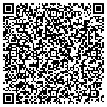QR-код с контактной информацией организации ВЕРХНЕПЫШМИНСКИЙ