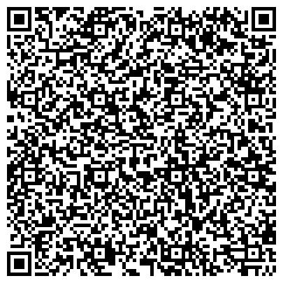 QR-код с контактной информацией организации СПУТНИК КОМПЛЕКСНЫЙ ЦЕНТР СОЦИАЛЬНОГО ОБСЛУЖИВАНИЯ НАСЕЛЕНИЯ