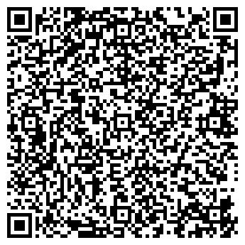 QR-код с контактной информацией организации ВЕРХНЕЙ ПЫШМЫ