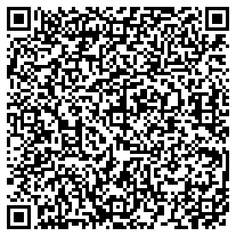 QR-код с контактной информацией организации ВЕРХНИЙ ТАГИЛ-2