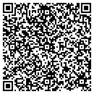 QR-код с контактной информацией организации НИКИТИНО