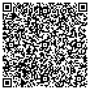 QR-код с контактной информацией организации ВЕРХНИЙ ТАГИЛ