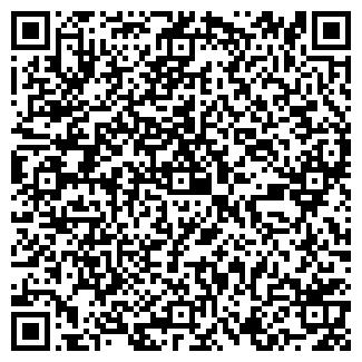 QR-код с контактной информацией организации УСТЬ-САЛДА