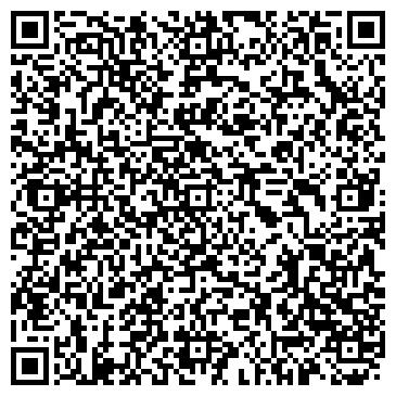QR-код с контактной информацией организации РАСЧЕТНО-КАССОВЫЙ ЦЕНТР ВИКУЛОВО