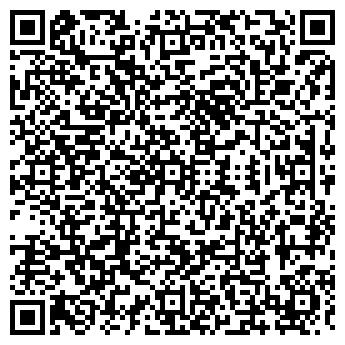 QR-код с контактной информацией организации ПОС. ГАРИ УГО И ЧС