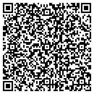 QR-код с контактной информацией организации МОЛОЧНЫЙ ЗАВОД ТОО