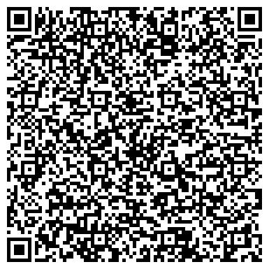 QR-код с контактной информацией организации ЦЕЛИННЫЙ СЕЛЬСКОХОЗЯЙСТВЕННЫЙ ПРОИЗВОДСТВЕННЫЙ КООПЕРАТИВ