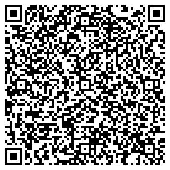 QR-код с контактной информацией организации ООО ФАРМАЦИЯ