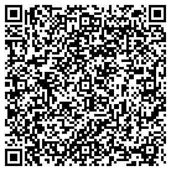 QR-код с контактной информацией организации СЕВЕРСПЕЦСТРОЙ ЗАО