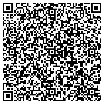 QR-код с контактной информацией организации СОСНОВСКИЙ ЦЕХ ЧЕЛЯБИНСКОГО ПОЧТАМТА
