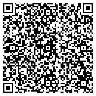 QR-код с контактной информацией организации ДЕКО ООО