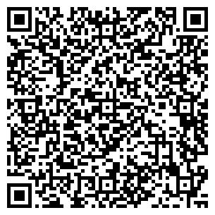 QR-код с контактной информацией организации ЕСАУЛЬСКОЕ РТП
