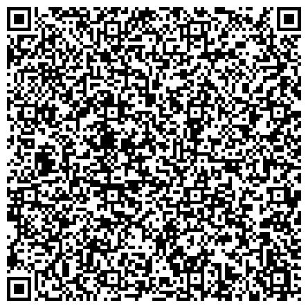 QR-код с контактной информацией организации Комплексный центр социального обслуживания населения Сосновского муниципального района