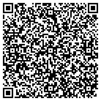 QR-код с контактной информацией организации УДАЧНЫЙ ПЕРЕЕЗД