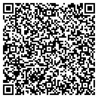 QR-код с контактной информацией организации СМУ №351 СФООО