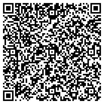 QR-код с контактной информацией организации ООО СИБИРСКИЙ ТРАКТ, ФИРМА