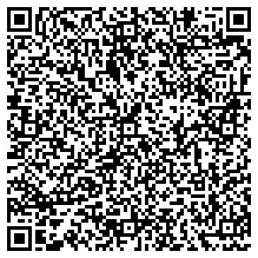 QR-код с контактной информацией организации ЕМАНЖЕЛИНСК-ИНФОРМ ТЕЛЕКОМПАНИЯ