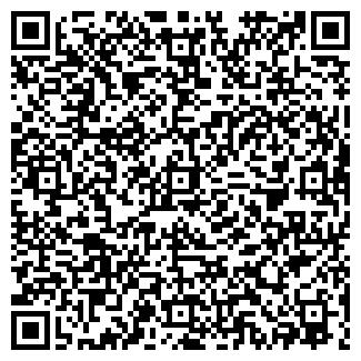 QR-код с контактной информацией организации СТАТОР ЗАО