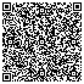 QR-код с контактной информацией организации УРАЛ-ТЭП ООО