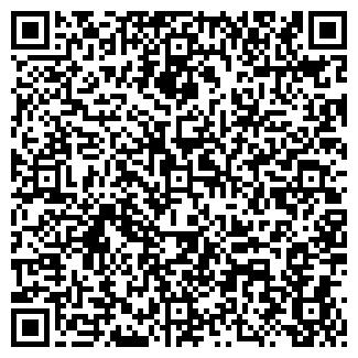 QR-код с контактной информацией организации ОГПС №8