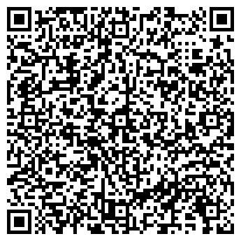 QR-код с контактной информацией организации МАГАЗИН, ООО 'МИГ'