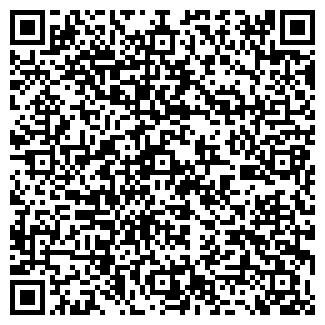 QR-код с контактной информацией организации ЧЕТВЕРТЫЙ