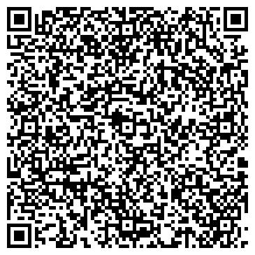 QR-код с контактной информацией организации ОВД ПО ЕМАНЖЕЛИНСКОМУ МУНИЦИПАЛЬНОМУ РАЙОНУ