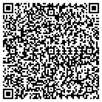 QR-код с контактной информацией организации ЛЮМИ РЭО ООО