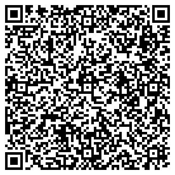 QR-код с контактной информацией организации СТАДИОН ГОРОДСКОЙ
