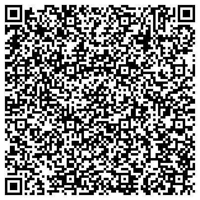 QR-код с контактной информацией организации ОГИБДД ОВД ПО ЕМАНЖЕЛИНСКОМУ ГОРОДСКОМУ ОКРУГУ