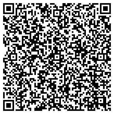 QR-код с контактной информацией организации ЕМАНЖЕЛИНСКИЙ КИРПИЧНЫЙ ЗАВОД ООО