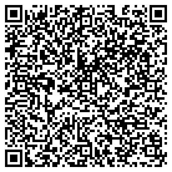 QR-код с контактной информацией организации СИЛЬВЕР ЛАЙН