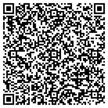 QR-код с контактной информацией организации ЕМАНЖЕЛИНСКХЛЕБ ОАО