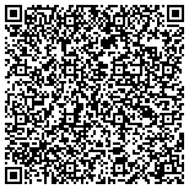 QR-код с контактной информацией организации ЕМАНЖЕЛИНСКИЙ ФИЛИАЛ ОГУП 'ОБЛЦТИ' ПО ЧЕЛЯБИНСКОЙ ОБЛАСТИ