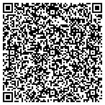 QR-код с контактной информацией организации ЮНИЧЕЛ-11, ФИРМЕННЫЙ МАГАЗИН