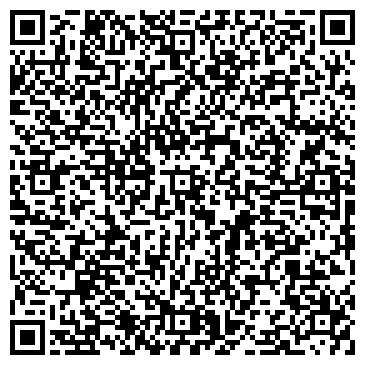 QR-код с контактной информацией организации ЗА ВОЗРОЖДЕНИЕ УРАЛА ЧООД Г.ЕМАНЖЕЛИНСК
