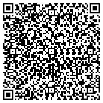 QR-код с контактной информацией организации КУРС-ГАЗ ООО