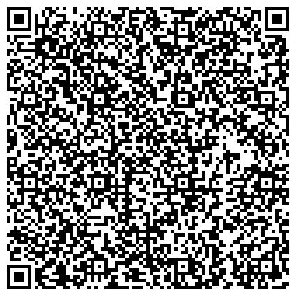 QR-код с контактной информацией организации ЦЕНТРАЛЬНЫЕ ЭЛЕКТРОМЕХАНИЧЕСКИЕ МАСТЕРСКИЕ, ФИЛИАЛ ОАО 'ЧЕЛЯБИНСКАЯ УГОЛЬНАЯ КОМПАНИЯ'