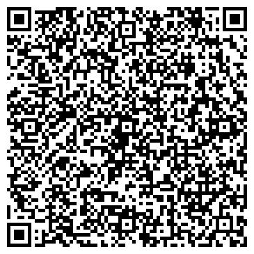 QR-код с контактной информацией организации БАЗА ОТДЫХА «Добрый лось»