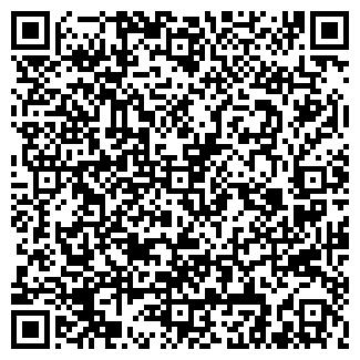 QR-код с контактной информацией организации ЖКХ ЗАКАЗЧИК МУП