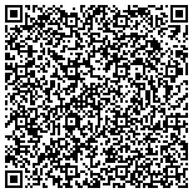 QR-код с контактной информацией организации ЕМАНЖЕЛИНСКИЙ ПЛЕМРЕПРОДУКТОР