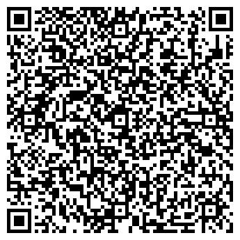 QR-код с контактной информацией организации НОТАРИУС ШИКАЛОВА А.Р.
