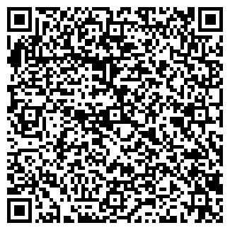 QR-код с контактной информацией организации АПТЕКА №111