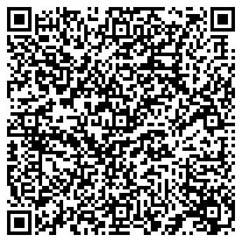 QR-код с контактной информацией организации ЗАВОДОУКОВСКРАЙГАЗ ОАО